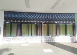 Festival Mall Alabang